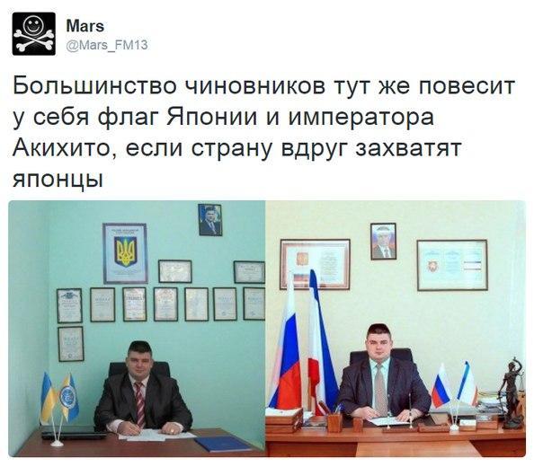 Лайки Путину и восхищение Сталиным: Запорожские учителя-сепаратисты могут остаться безнаказанными - Цензор.НЕТ 3563