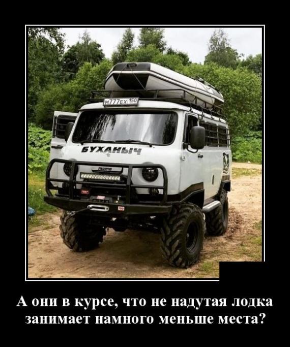 http://pp.userapi.com/c852024/v852024046/128e77/oGoonjQEK6g.jpg