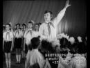 Док.фильм «Здравствуй, «Ровесник»!» БТ, «Телефильм», 1974 год