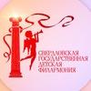 Свердловская Детская Филармония