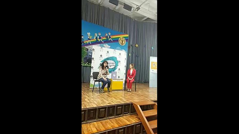 Классная встреча с Лисик Татьяной Владимировной