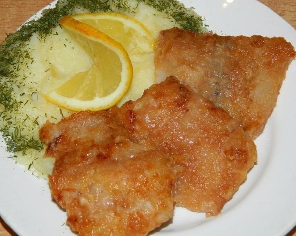 Рыбка ароматная
