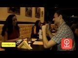 Speed Dating - найди свою вторую половинку Запись на экспресс свидания (быстрые знакомства)  в Челябинске по телефону 89517846350