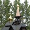 Храм Святителя Василия Великого, Санкт-Петербург