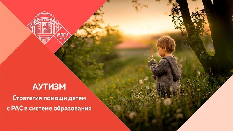 К. П. Афонина. Актуальные проблемы и перспективы развития... 29/05/2017