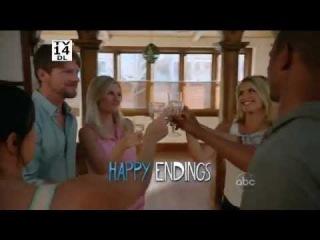 Happy Endings 3x08 / Don't Trust the B in Apt 23 2x08 Promo 2