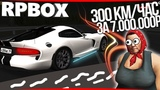 Покупка нового Dodge Viper за 7.000.000 на РП БОКС   #69 RP BOX🔞