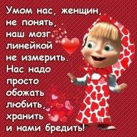 Лариса Клокова, 30 октября , Екатеринбург, id160457382