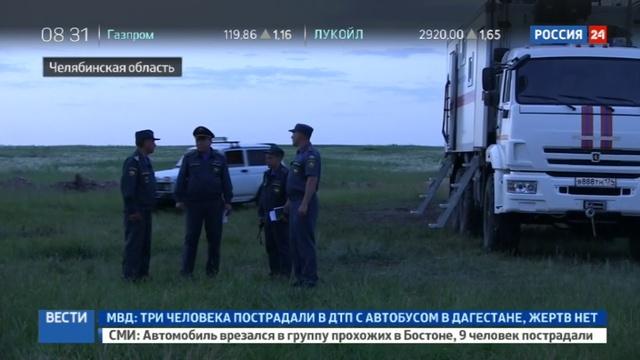 Новости на Россия 24 • Лодка утопила 7 человек на озере Максимка найдено тело последнего погибшего