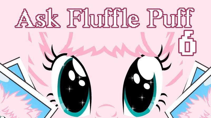 Ask Fluffle Puff Часть 6 COMIC MLP БЛОГ Rus Dub