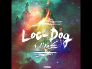 Loc Dog - ��� ����� ������ (2013)