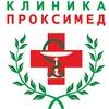 Клиника Проксимед: здоровые позвоночник, суставы