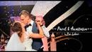 Незабываемый свадебный день Павла и Анастасии