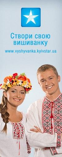 Инесса Арманд, Киев - фото №4