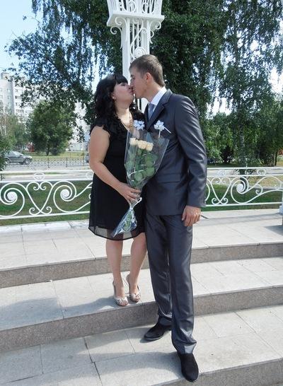 Альбина Осипова, 24 апреля , Казань, id23245853