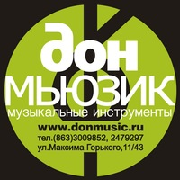 Логотип Дон Мьюзик (музыкальный магазин) в Ростове!