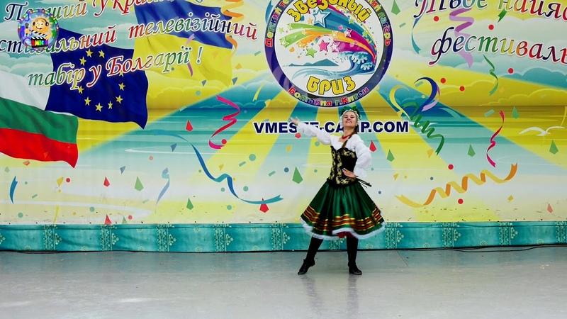 Хореографічний колектив Золотой ключик - Венгерский танець