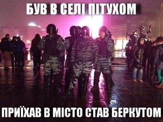 Курсантов Академии МВД принуждают нашивать шевроны внутренних войск - Цензор.НЕТ 9676