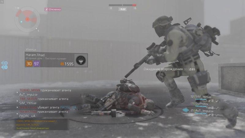 The Division - Haram.7ihad aimbot