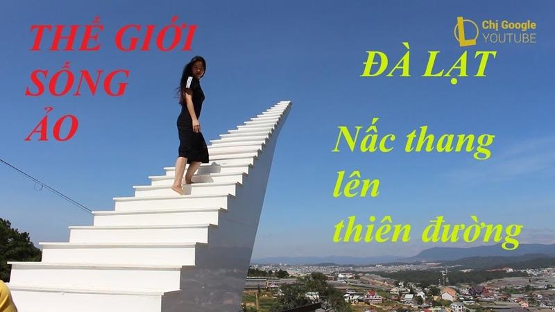ĐÀ LẠT_ Sống ảo Cầu thang vô cực, nấc thang lên thiên đường