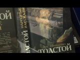 Как печатаются книги издательства «Умозрения»