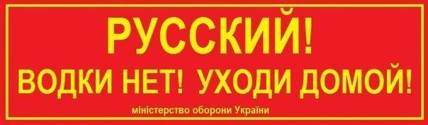 Террористы используют пленных украинских военных на разборах завалов Донецкого аэропорта, – отчет ОБСЕ - Цензор.НЕТ 7778
