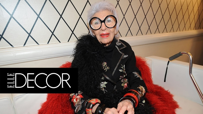 Heres What You Didn't Know About Iris Apfel | ELLE Décor