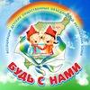 Ассоциация ДОО: Детское движение Республики Коми