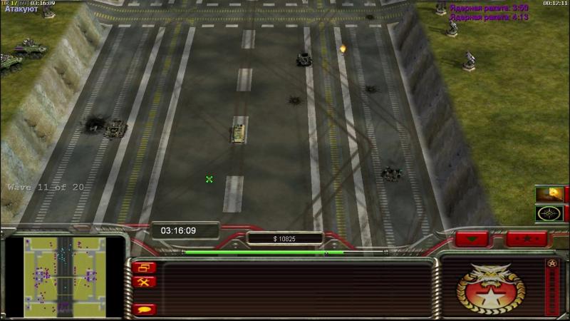 Прохождение миссии remake of i^love^ aod map - final version (CC Generals ZH Contra 007)