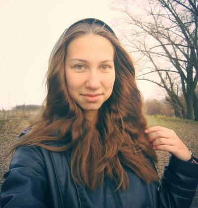 Мария Олейник, 14 апреля 1998, Стародуб, id159809202