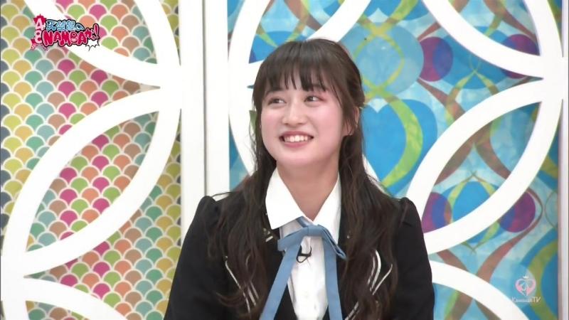180220 Tenjiku Nezumi no NAMBA ka! 6 (Kawakami Chihiro, Morita Ayaka, Kusaka Konomi)