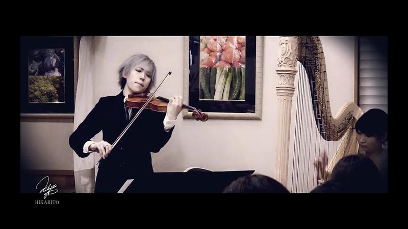 【ヒカリト】FF13「誓い〜サンレス水郷」をヴァイオリン&ハープで演奏しました【FINAL FANTASY XIII】