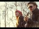 13 [LePop Live] Louise Dubiel Dennis Flacheberg - Forpulet Perfekt (DK)