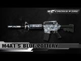 ИТОГИ розыгрыша M4A1-S Blue Pottery на 7 дней