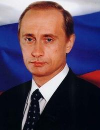 Владимир Путин-Я-Настоящий