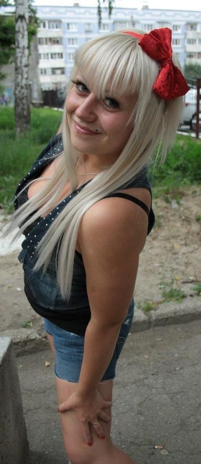 Виктория Орлова, 8 июня 1993, Рязань, id84416077