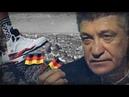 """Russischer Filmemacher: """"Deutsche treten ihre nationale Kultur mit Füßen"""""""