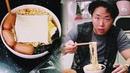 Королевский Доширак Рецепт корейского Рамёна