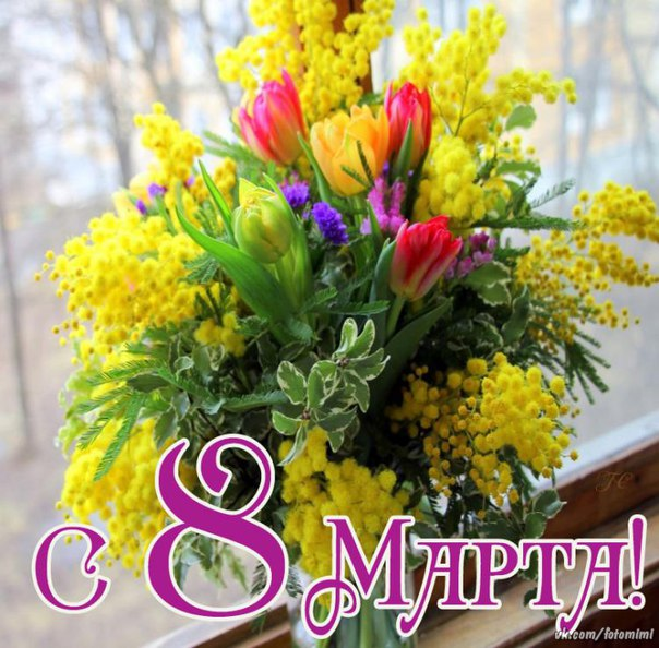 Фото №456249682 со страницы Ирины Данильчик