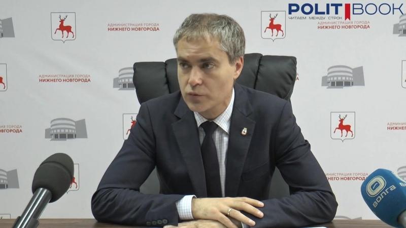 Владимир Панов о конкурсах на должности двух замов