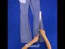 Теперь я знаю, как легко перешить широкие джинсы в узкие!