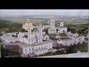 Божественная Литургия - Великий хор Свято-Успенской Почаевской Лавры