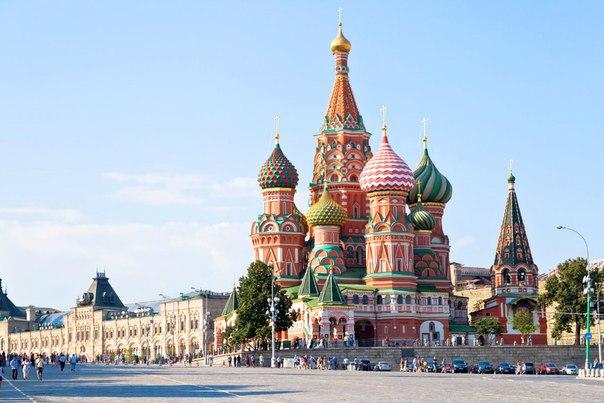 Москва. Самые красивые города России