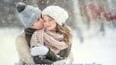 И падает снег Женя Любич