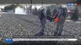 Новости на Россия 24 Тренировка МЧС по гражданской обороне стартовал третий этап