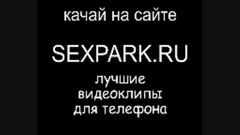 Andrey_gubin_devushki_kak_zvezdi-spcs.me.mp4