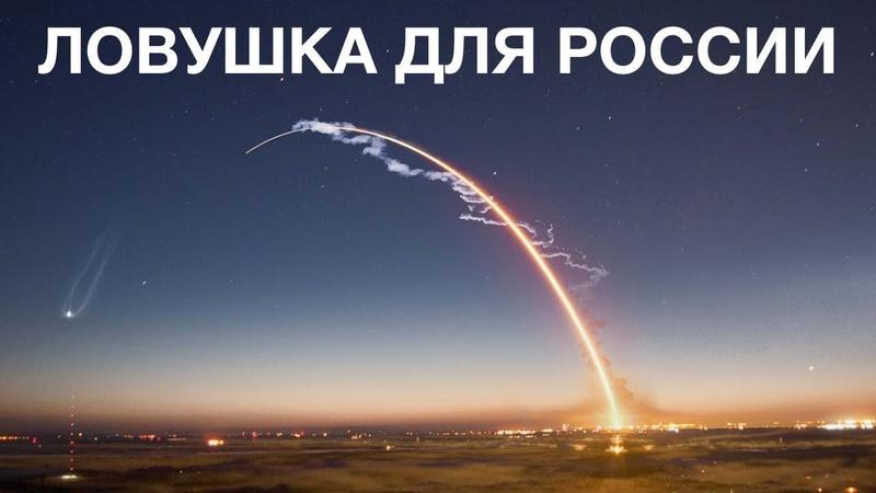 США ПОКАЗАЛИ ОТВЕТ «САРМАТУ» И «КИНЖАЛУ» | гиперзвуковая ракета россии сша оружие авангард посейдон