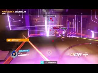 Hacked sombra's potg with my own sombra potg