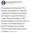 Вениамин Кондратьев фото #47