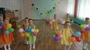 Нежный танец в детском саду Шарики воздушные